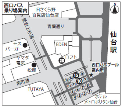 大崎八幡宮どんと祭仙台駅前臨時バス乗り場