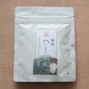 おすすめ木村園のべにふうき茶