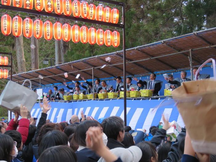 2020年大崎八幡宮節分祭2
