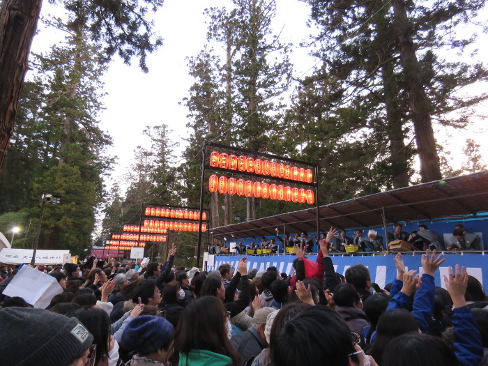 2020年大崎八幡宮節分祭4