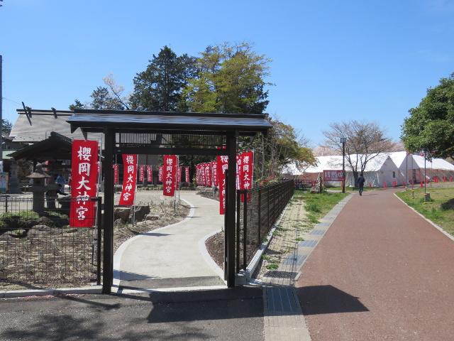 西公園櫻岡大神宮