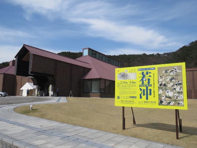伊藤若冲展 福島県立美術館