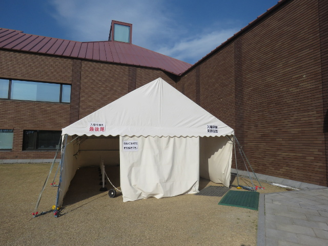 美術館脇の入場待ちテント