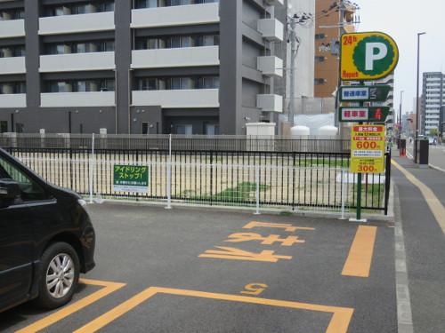アンパンマンミュージアム仙台に近い鉄砲町中第2駐車場B