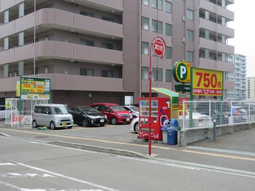 アンパンマンミュージアム仙台に近い鉄砲町第2駐車場A