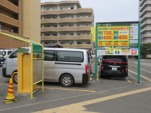 アンパンマンミュージアム仙台に近い鉄砲町駐車場B