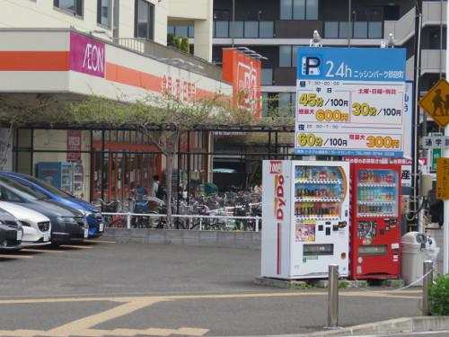 アンパンマンミュージアム仙台に近いニッシンパーク鉄砲町駐車場B