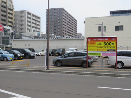 アンパンマンミュージアム仙台に近いパルク鉄砲町駐車場A