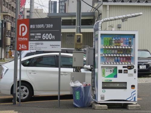 アンパンマンミュージアム仙台に近いDパーキング鉄砲町駐車場B