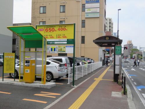 アンパンマンミュージアム仙台に近い仙台小田原弓ノ町第4駐車場B