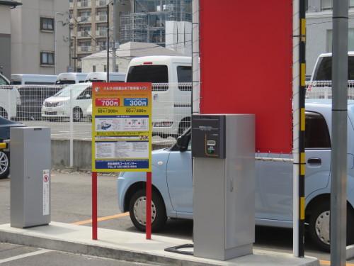 アンパンマンミュージアム仙台に近いパルク小田原山本丁駐車場B
