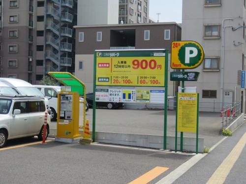 アンパンマンミュージアム仙台に近い仙台小田原山本丁駐車場B