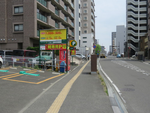 アンパンマンミュージアム仙台に近い仙台東口第11駐車場A