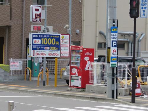 アンパンマンミュージアム仙台に近いホットハウス東口第8駐車場