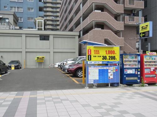 アンパンマンミュージアム仙台に近いタイムズ仙台車町駐車場B