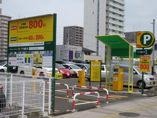 アンパンマンミュージアム仙台に近い仙台二十人町第7駐車場B