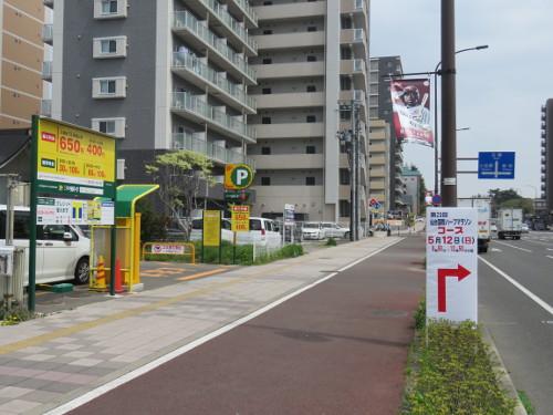 アンパンマンミュージアム仙台に近い仙台二十人町第5駐車場A