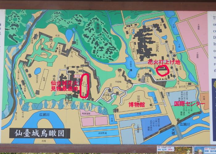 地図で見た青葉城址から花火打上げ地