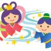 仙台七夕花火祭を見ながらプロポーズは?