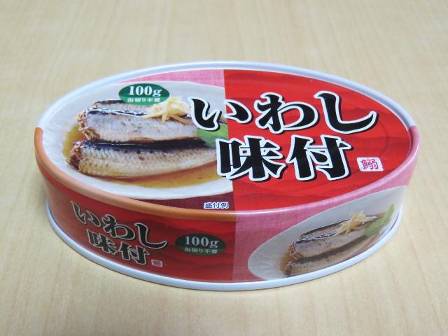 いわし味付缶(しょうゆ味)
