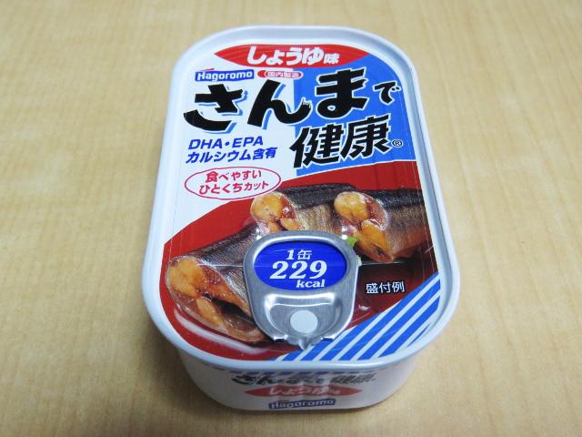 さんまで健康缶(しょうゆ味)