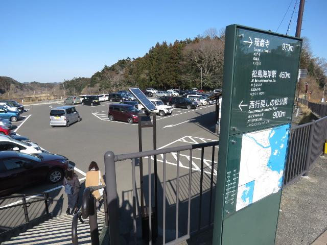 町営三十刈駐車場出入口