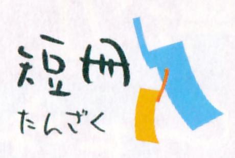 仙台七夕七つ飾り 短冊