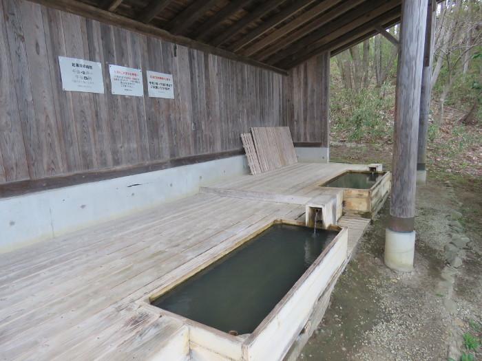 青根温泉 朝日の湯 足湯2