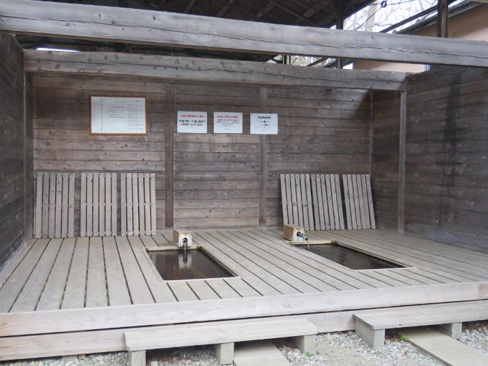 青根温泉 停車場の湯 足湯