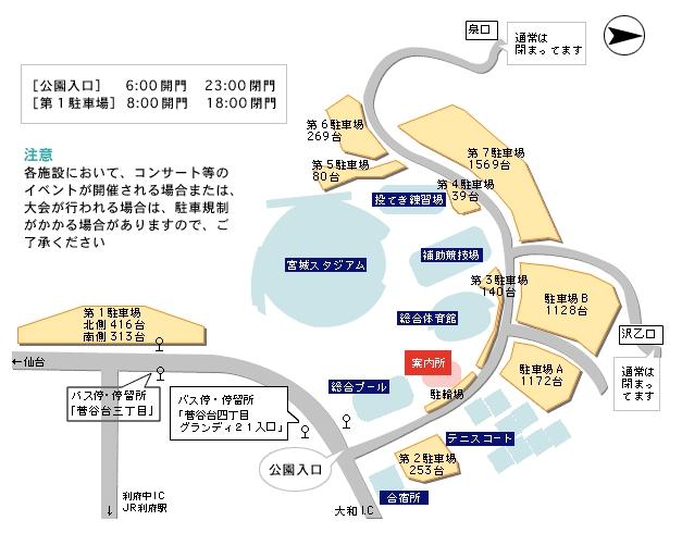 グランディ21駐車場案内図1