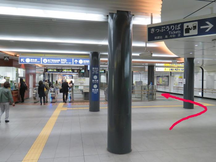 仙台市交通局定期券発売所へ1