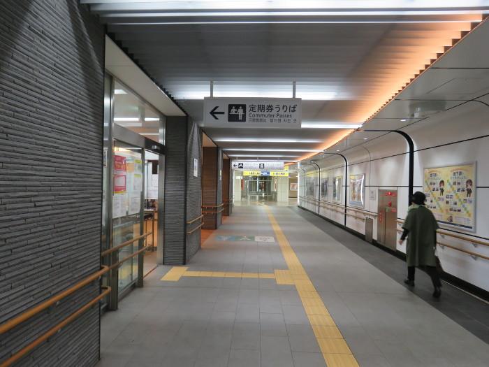 仙台市交通局定期券発売所へ2