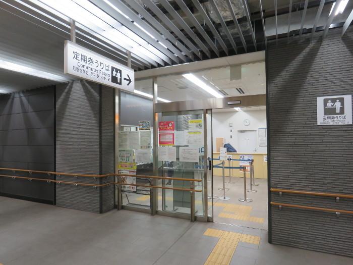 仙台市交通局定期券発売所へ3