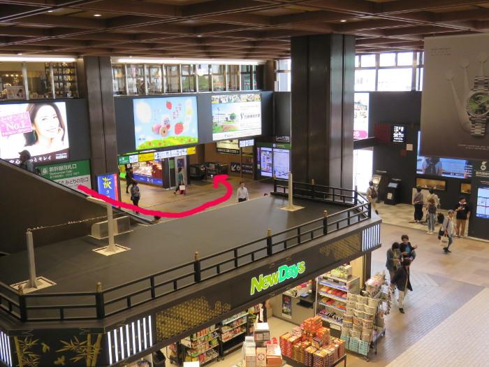 JR仙台駅から地下鉄仙台駅へ写真1