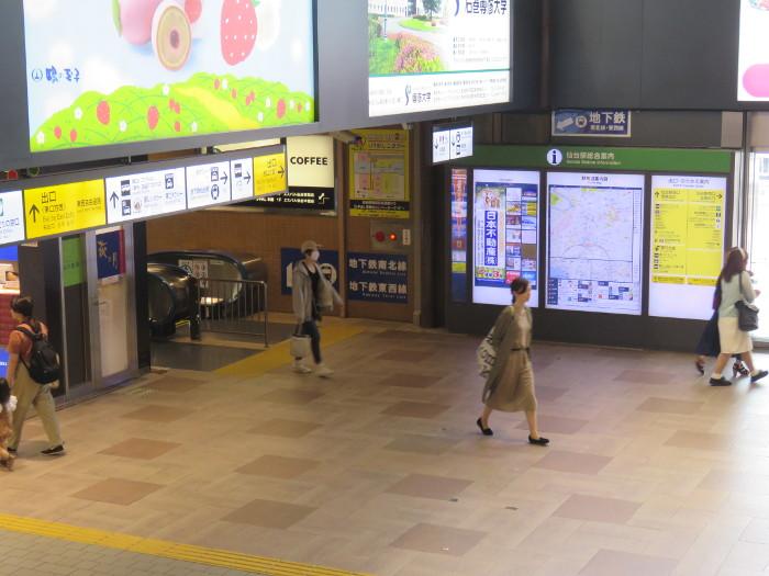 JR仙台駅から地下鉄仙台駅へ写真2