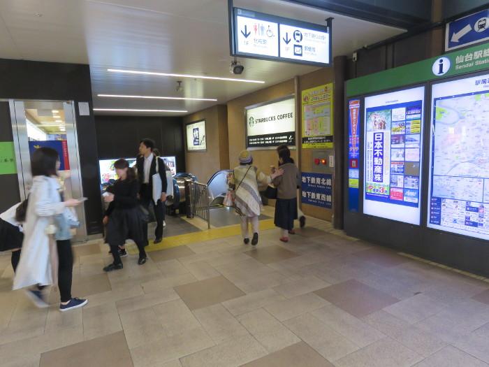 JR仙台駅から地下鉄仙台駅へ写真3
