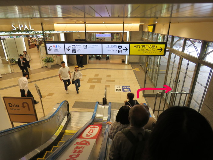 JR仙台駅から地下鉄仙台駅へ写真4