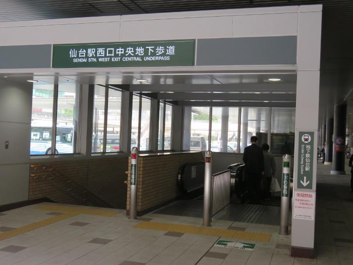 JR仙台駅から地下鉄仙台駅へ写真6
