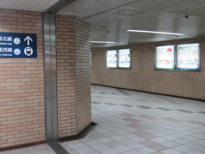 JR仙台駅から地下鉄仙台駅へ写真7