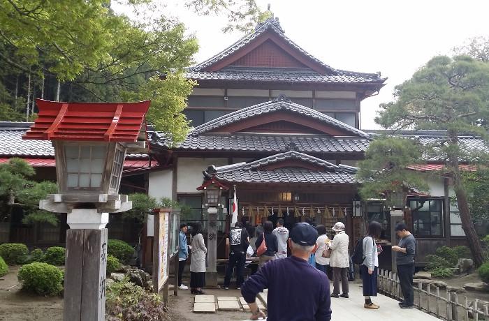 金蛇水神社社務所