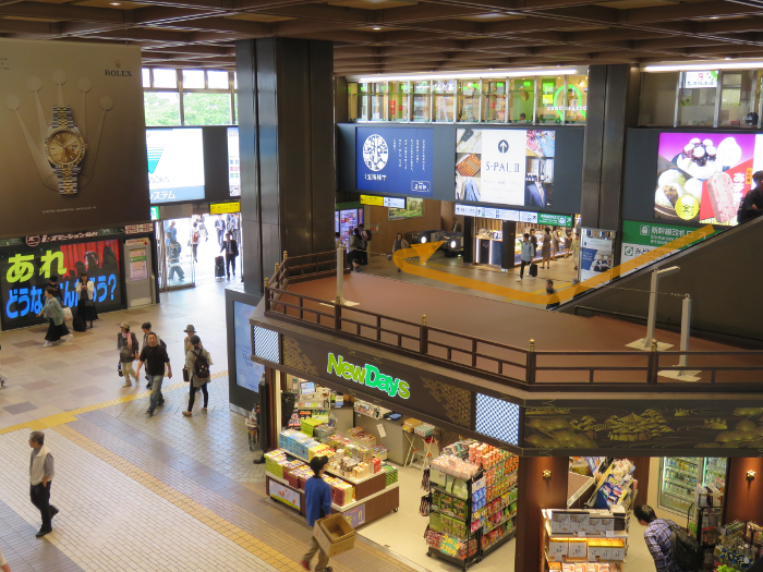 仙台駅2階から地下道→シャトルバス乗場0