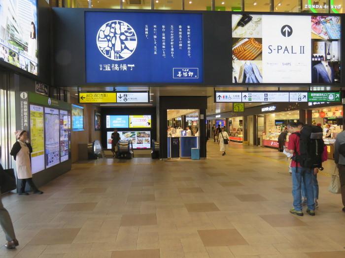 仙台駅2階から地下道→シャトルバス乗場へ1