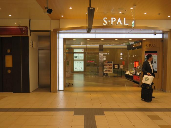 仙台駅2階から地下道→シャトルバス乗場へ2
