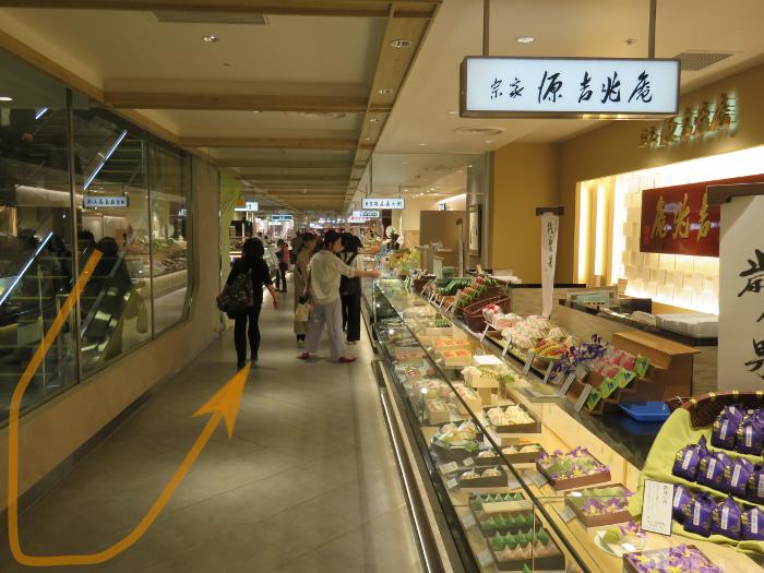 仙台駅2階から地下道→シャトルバス乗場4