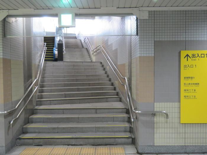 仙台駅2階から地下道→シャトルバス乗場へ10