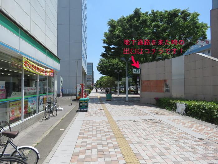 仙台駅2階からシャトルバス乗場へ11