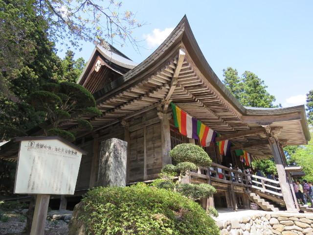 山寺の芭蕉句碑