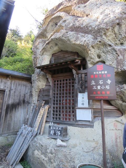 御朱印がいただける山寺の華蔵院