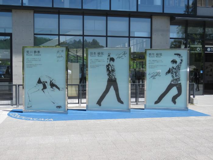 国際センター駅前の羽生結弦選手モニュメント3