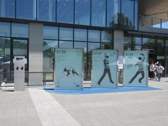 国際センター駅前の羽生結弦選手モニュメント1
